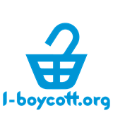 Ceci est le logo officiel de l'association I-boycott.